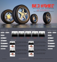 Дизайн сайта-магазина